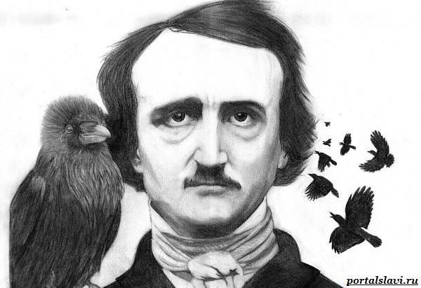 Эдгар-Алан-По-американский-писатель-поэт-и-литературный-критик-1