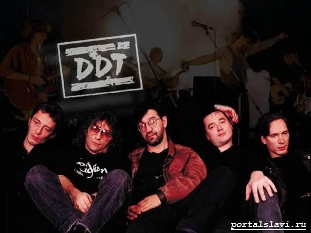 Группа ДДТ. Биография и творчество группы ДДТ
