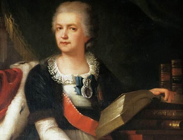 Екатерина-Дашкова-мать-русской-филологии-1