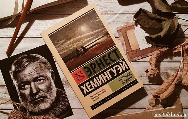 Эрнест-Хемингуэй-нобелевский-лауреат-Биография-и-творчество-18