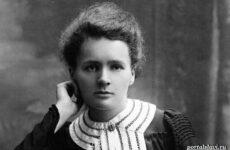 Нобелевский лауреат, ученая Мария Склодовская-Кюри. Биография и труды