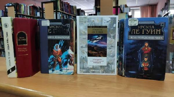 Урсула-Ле-Гуин-американская-писательница-и-литературный-критик-Биография-и-творчество-5