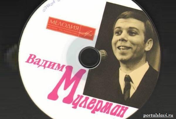 Вадим-Иосифович-Мулерман-певец-со-счастливой-и-трагической-судьбой-6