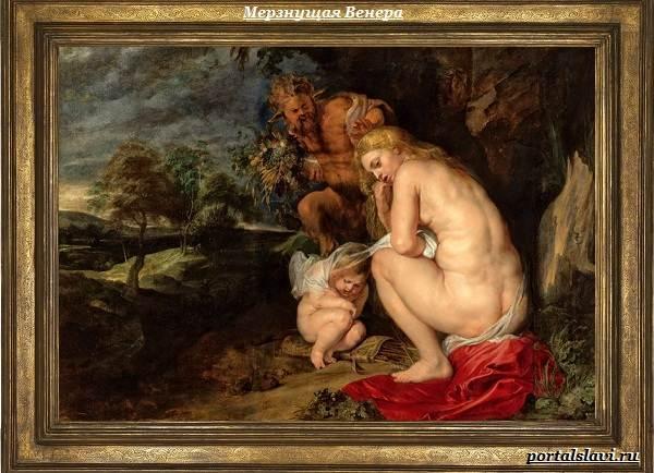Величайший-нидерландский-живописец-Питер-Пауль-Рубенс-1