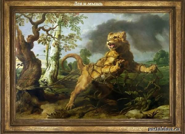 Величайший-нидерландский-живописец-Питер-Пауль-Рубенс-11