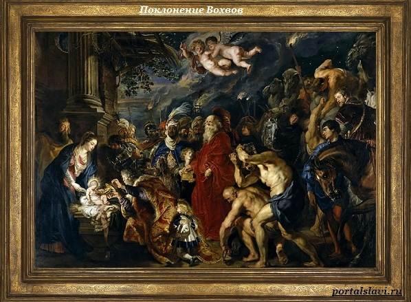 Величайший-нидерландский-живописец-Питер-Пауль-Рубенс-12