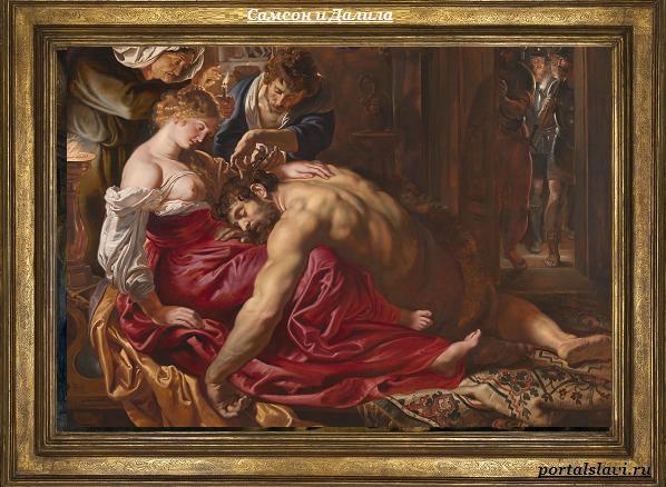 Величайший-нидерландский-живописец-Питер-Пауль-Рубенс-13