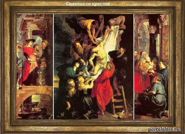 Величайший-нидерландский-живописец-Питер-Пауль-Рубенс-2