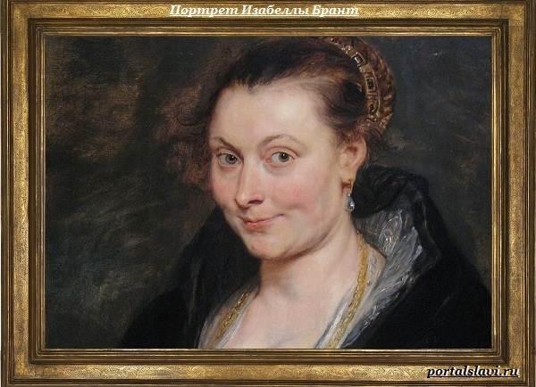 Величайший-нидерландский-живописец-Питер-Пауль-Рубенс-4