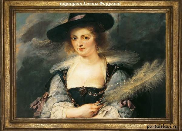 Величайший-нидерландский-живописец-Питер-Пауль-Рубенс-5