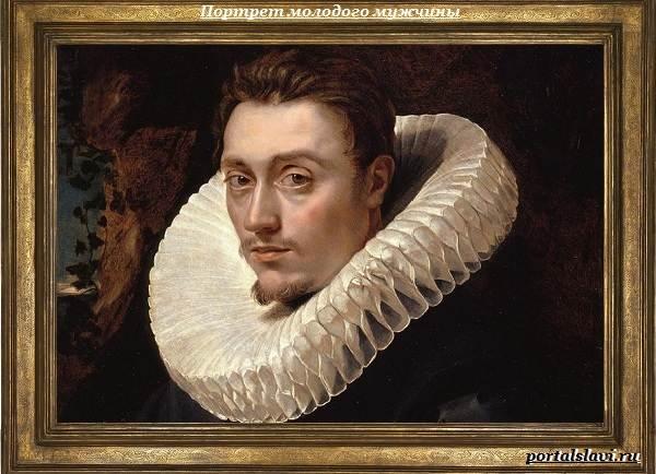 Величайший-нидерландский-живописец-Питер-Пауль-Рубенс-8