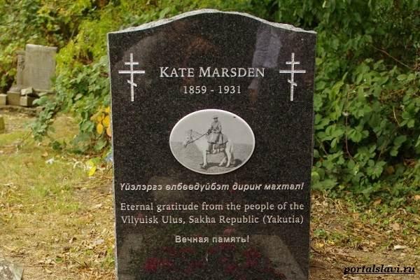 Кэт-Марсден-сестра-милосердия-XIX-в-и-ее-путешествие-по-Сибири-14