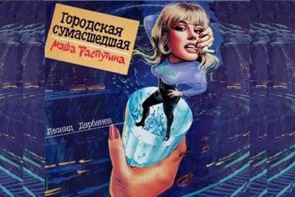 Леонид-Петрович-Дербенёв-советский-поэт-песенник-Биография-и-творчество-11