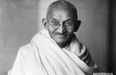 Махатма Ганди — индийский политический и общественный деятель
